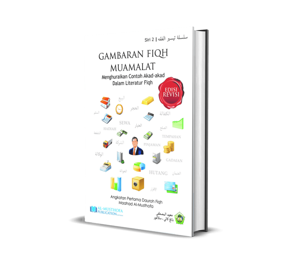 Al-Musthofa Publication [COMBO] FAMSA & Kamus Fiqh & Gambaran Fiqh & Matawang Kripto & Adab Ikhtilaf