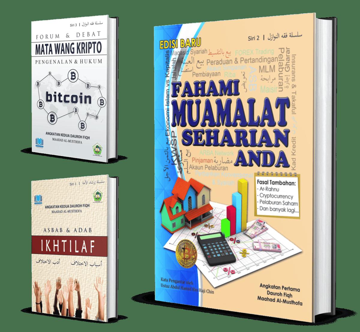 [COMBO] FAMSA & Matawang Kripto & Adab Ikhtilaf